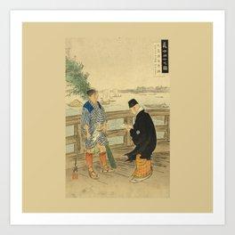 2 man on the bridge over the river Art Print