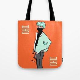 Graph Tote Bag