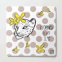 Leopard with Forsythia Metal Print