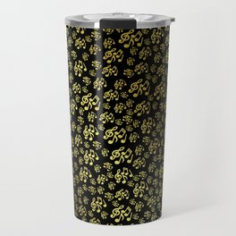 golden notes music symbol in black Travel Mug