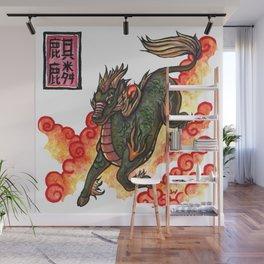 Legends - Kirin Wall Mural