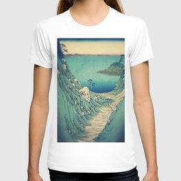Pathway to Yuge T-shirt