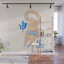 Year of the Monkey Wall Mural