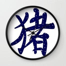 Chinese Year of the Pig Wall Clock