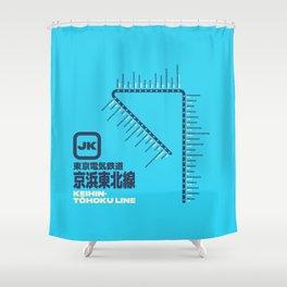 Keihin Tohoku Line Tokyo Train Station List Map - Cyan Shower Curtain