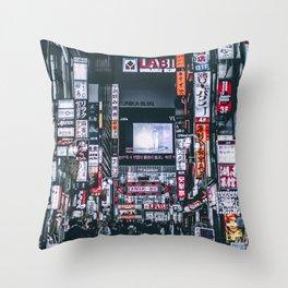 Tokyo 03 Throw Pillow