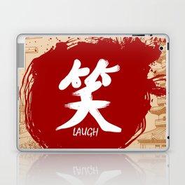 Japanese kanji - Laugh Laptop & iPad Skin