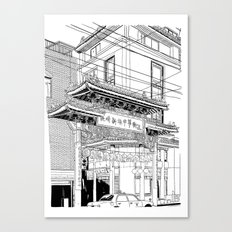 Nagasaki - China Town Canvas Print
