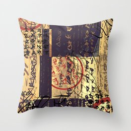 subscript anthology Throw Pillow