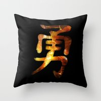 be brave Throw Pillows featuring Brave by Spooky Dooky