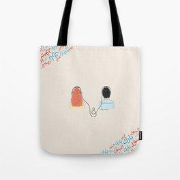 Arabic Eleanor and Park Calligraphy II Tote Bag