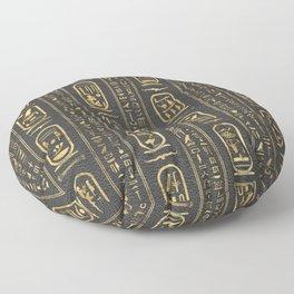 Egyptian hieroglyphs Gold on Leather Floor Pillow
