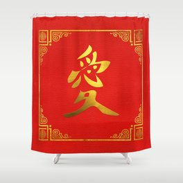 Golden  Love Feng Shui Symbol on Faux Leather Shower Curtain