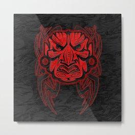 Kahui-tipua Metal Print