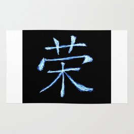 Chinese 'Honor' - Lightning Paint Rug