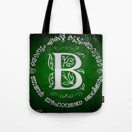 Joshua 24:15 - (Silver on Green) Monogram B Tote Bag