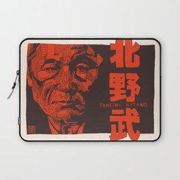 TAKESHI KITANO Laptop Sleeve