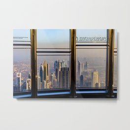 Dubaï, The Window Of The Future Metal Print