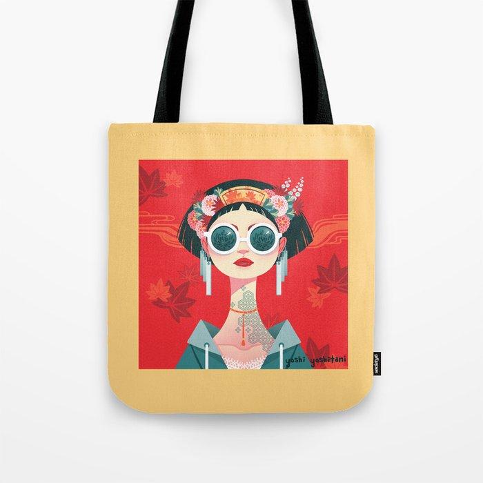 See No Evil Tote Bag