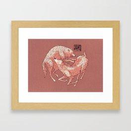 Natural Harmony Framed Art Print