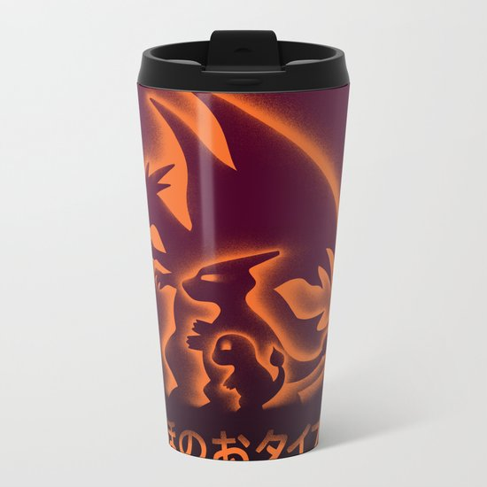 Mega Fire Metal Travel Mug