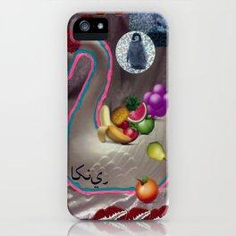 EMOJI FRUITS IN THE HAKUCHOU BASKET  iPhone Case