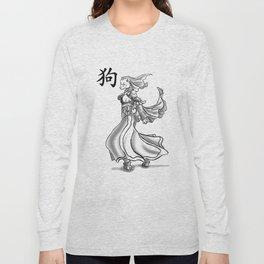 Chinese Zodiac Dog Long Sleeve T-shirt