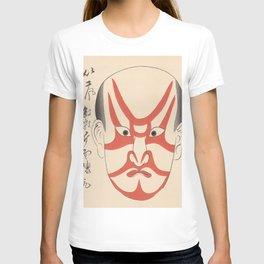 KABUKI Mask Traditional Make-Up Theatre Kanteiryu Red T-shirt