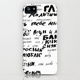 Mальчишка iPhone Case