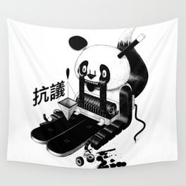 Panda Protest Wall Tapestry