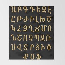 ARMENIAN ALPHABET - Black and Gold Throw Blanket