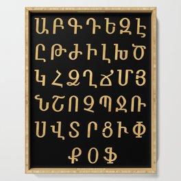 ARMENIAN ALPHABET - Black and Gold Serving Tray