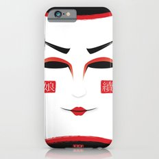 Beautyful iPhone 6s Slim Case