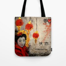 Disappointed Love Tote Bag