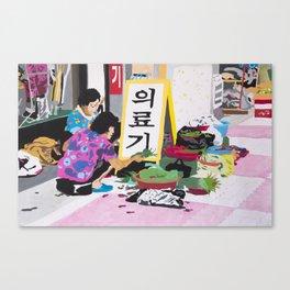 Vegetables Street Sellers Canvas Print