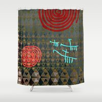 art history Shower Curtains featuring History layers by Menchulica