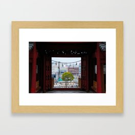 Looking Through the Gates Framed Art Print