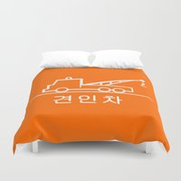 korea Duvet Covers featuring Tow truck - Korea by Crazy Thoom