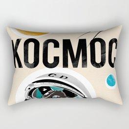 Kocmoc/Laika Rectangular Pillow