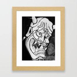 Jmask Framed Art Print
