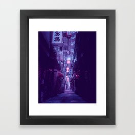 Tokyo Nights / One More Light / Liam Wong Framed Art Print