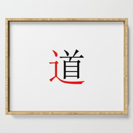 chinese ideogram: the tao 2 Serving Tray