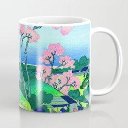 Hokusai 1760–1849 Goten Yama Hill Shinagawa On The Tōkaidō Coffee Mug