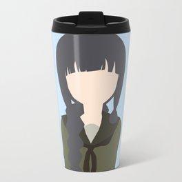 Kitakami (Kantai Collection) Travel Mug