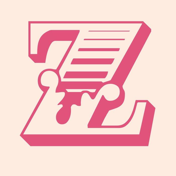 The Letter Z - Retro Style Font Design by Dominic Joyce Duvet Cover
