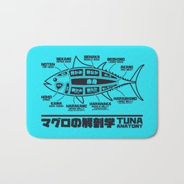 Tuna Anatomy Japanese Maguro Sushi - Cyan Bath Mat
