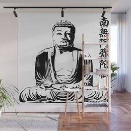 Amida Buddha Wall Mural
