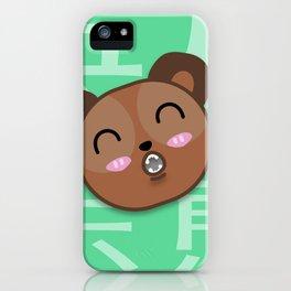 Happy Brown Bear iPhone Case