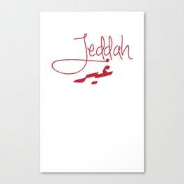 Jeddah Ghair Canvas Print
