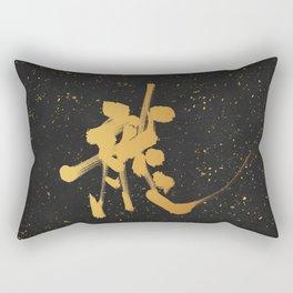 Japanese Abstract Art - Dragon in Golden Kanji calligraphy Rectangular Pillow